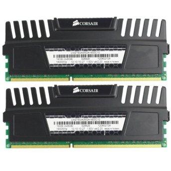 Corsair Computer Memory (RAM)